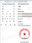 唐山市2019年会计继续教育补学成绩单